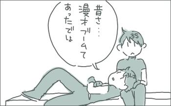 うなずきトリオ1.jpg