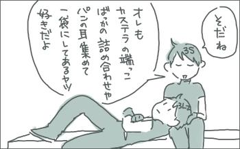 うなずきトリオ6.jpg