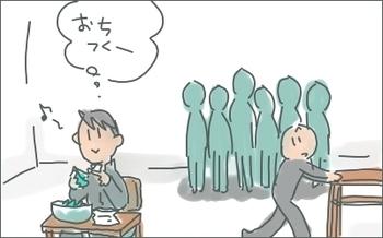 お手伝い豆のスジ取り.jpg