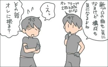 お面1.jpg