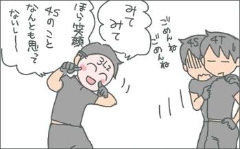 お面3.jpg