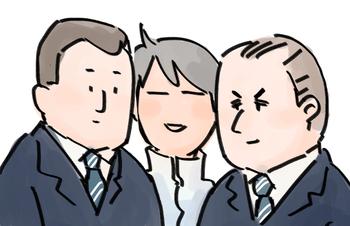ぎゅうぎゅうアイコン.jpg