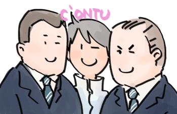 ぎゅうぎゅうアイコンCiONTU.png