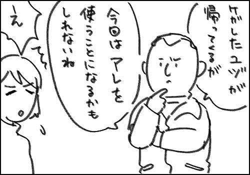 くろがねの栗1.jpg