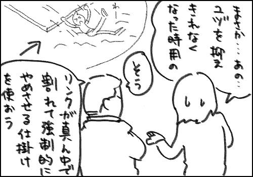 くろがねの栗2.jpg