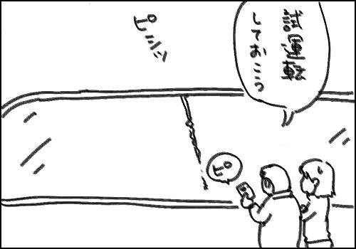 くろがねの栗3.jpg