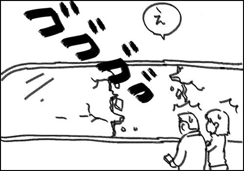 くろがねの栗4.jpg