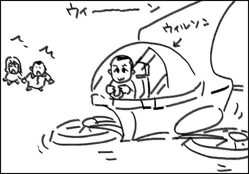 くろがねの栗6.jpg