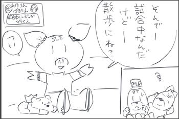 ねほぱほ.JPG