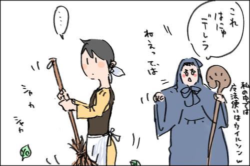 はにゅデレラ2.jpg