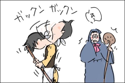 はにゅデレラ3.jpg