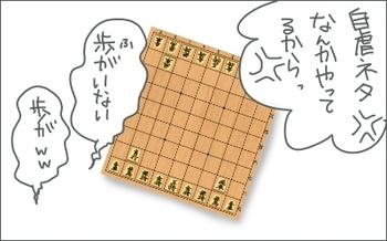 ふがいない4.jpg