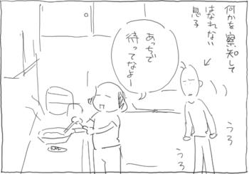 オムライス2.jpg