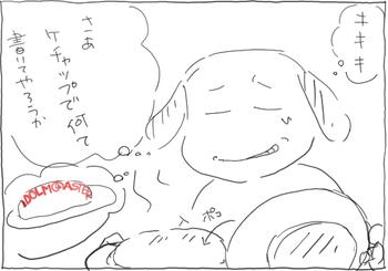 オムライス3.jpg