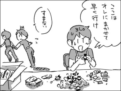 キューピー工場.jpg