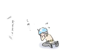 シャンプー7.jpg