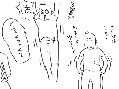 ジャンピング土下座3.jpg