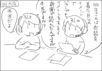 ラジオ2.jpg