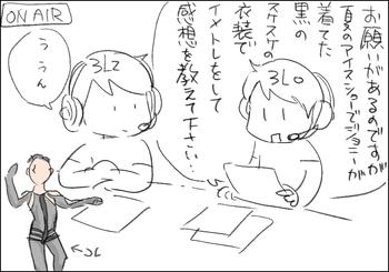 ラジオ3.jpg