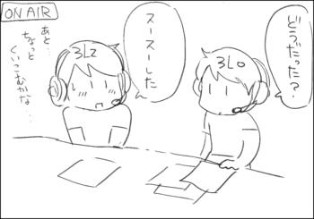 ラジオ5.jpg