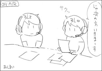 ラジオ6.jpg