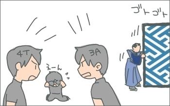 大岡裁き2.jpg