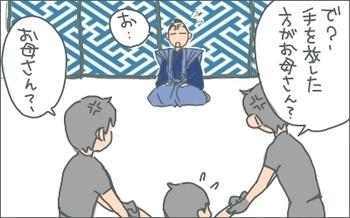 大岡裁き4.jpg