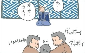 大岡裁き5.jpg
