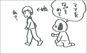 屍2.jpg