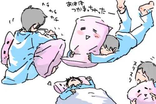 枕はにゅ.jpg