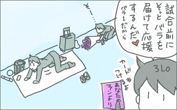紫のバラの人3.jpg