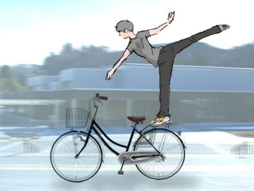 自転車の乗り方.png