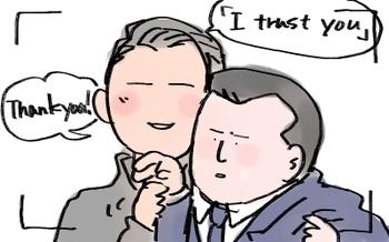 I trust you.jpg