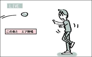 LIVE予告3.jpg