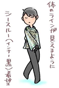 SEIMEI新衣装.jpg