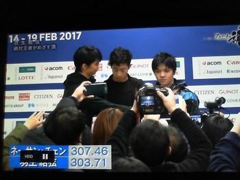 WIN_20170312_23_35_42_Pro.jpg
