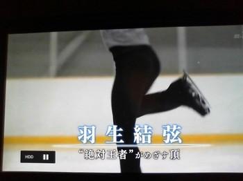 WIN_20170312_23_38_42_Pro.jpg